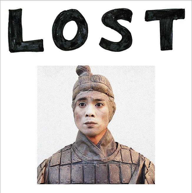 Asian Art Museum Needs Your Help
